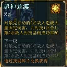 QQ图片20140529161746
