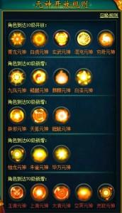 QQ截图20140124181148