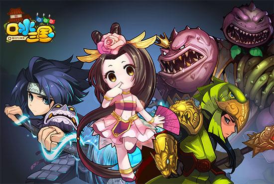 图片1:图从左至右分别是赵云、貂蝉、关羽、董卓,董卓的造型吓死本宝宝了