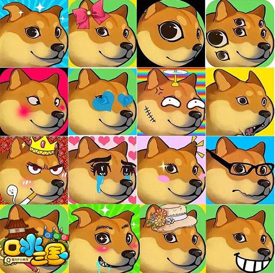 图片5:《口水三国》被玩坏了的doge