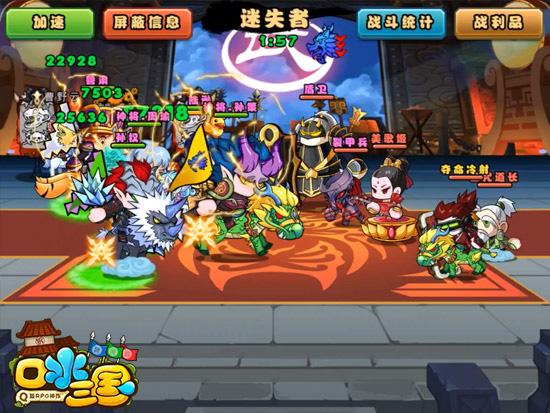 图片4:战斗画面