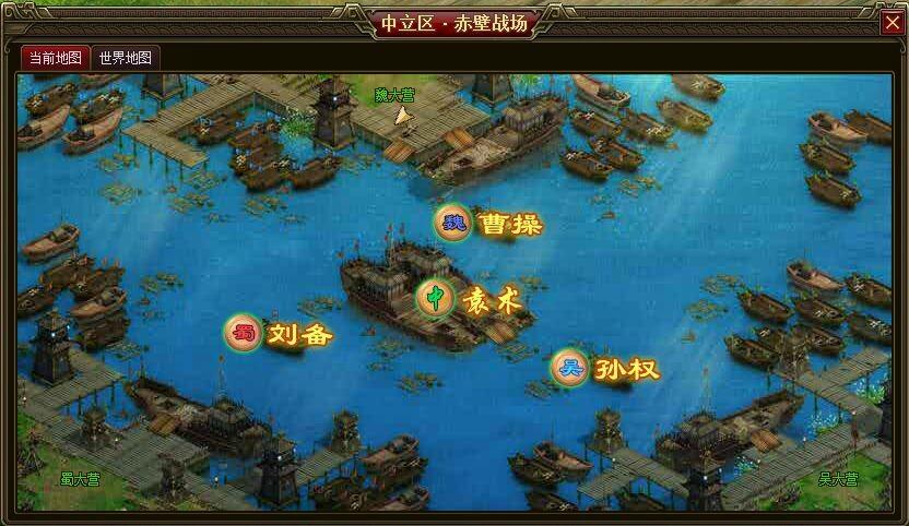 赤壁之战地图