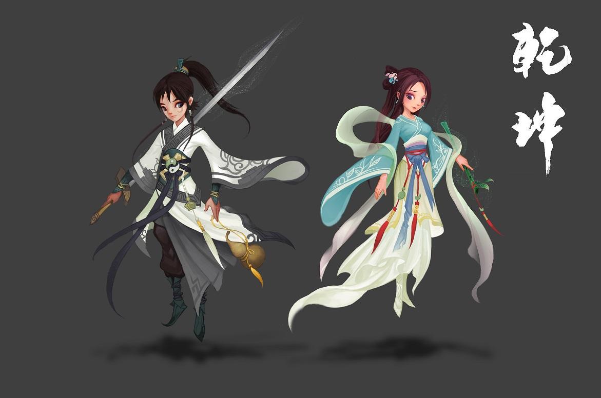 飘渺乾坤剑灵