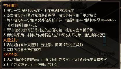 飞天嘉年华4