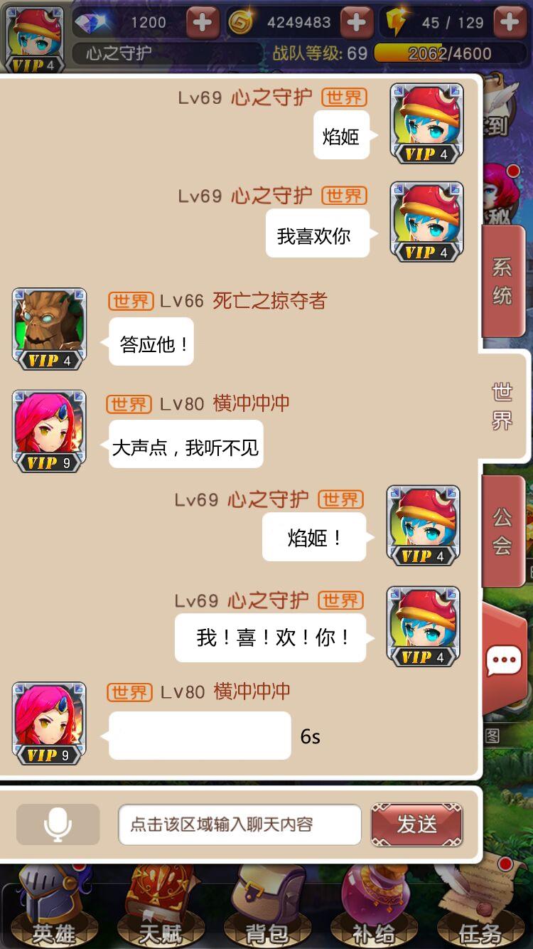 QQ图片20160414193254