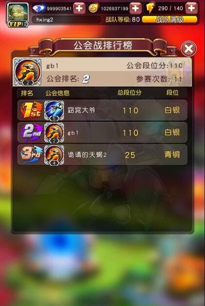 QQ图片20161123180445