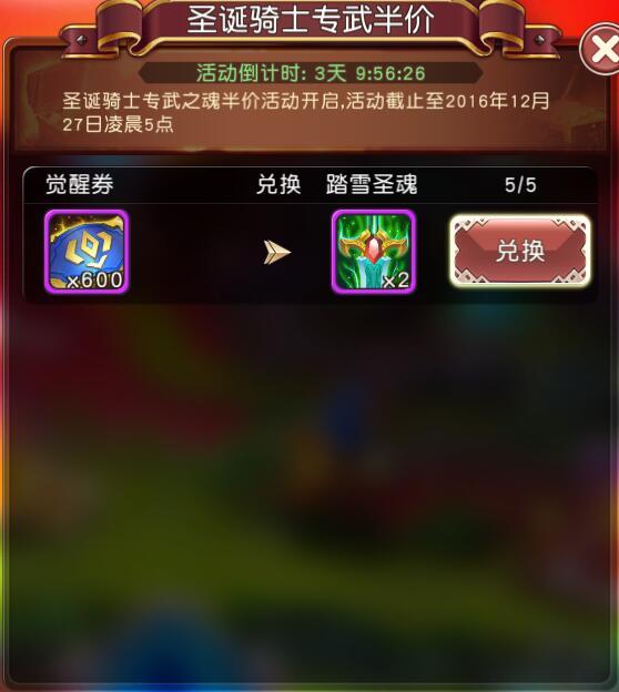 QQ图片20161213174812