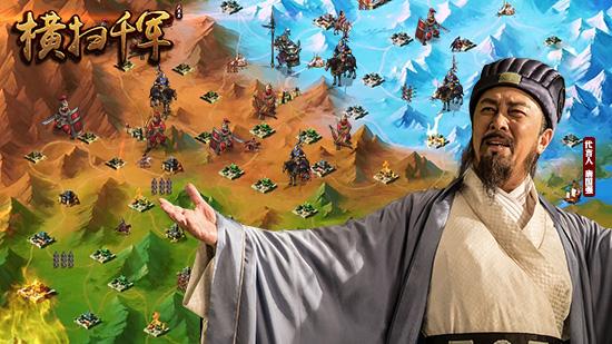 图片3:《横扫千军》国战地图