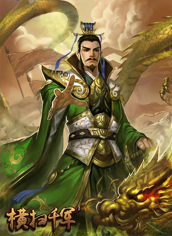 图片2:《横扫千军》刘备