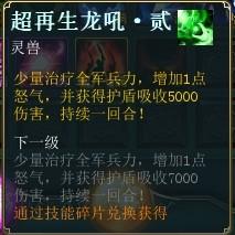 QQ图片20140529155624