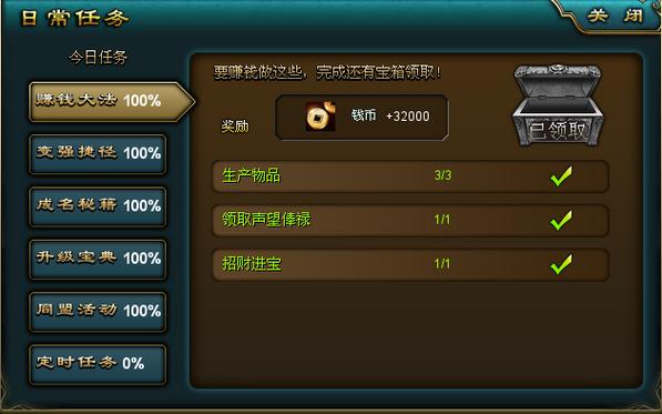 QQ截图20140717112419
