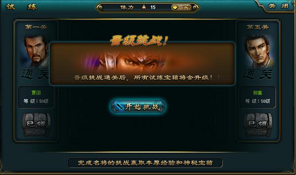 QQ截图20140717112500
