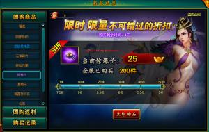 QQ截图20140228175242