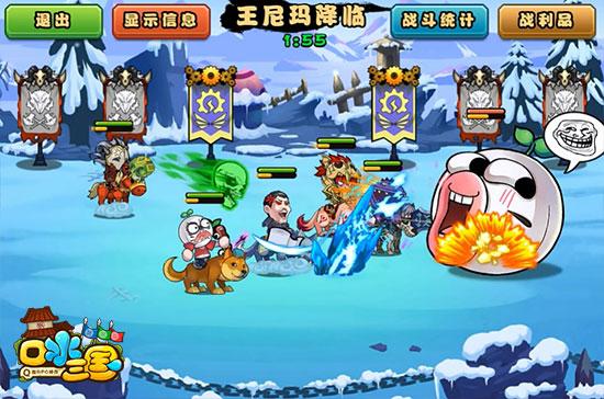 图片4:《口水三国》游戏截图,王尼玛和张全蛋大战王尼玛BOSS