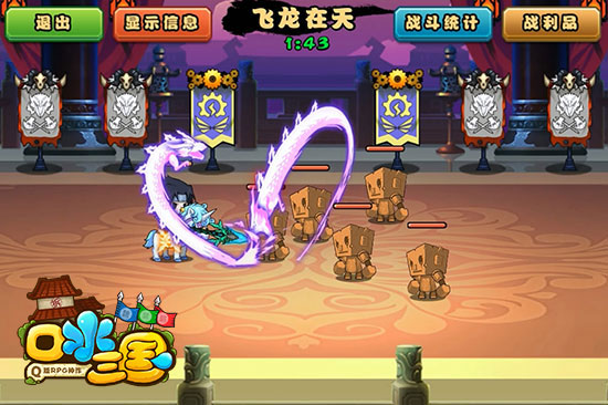图片2:战斗示例