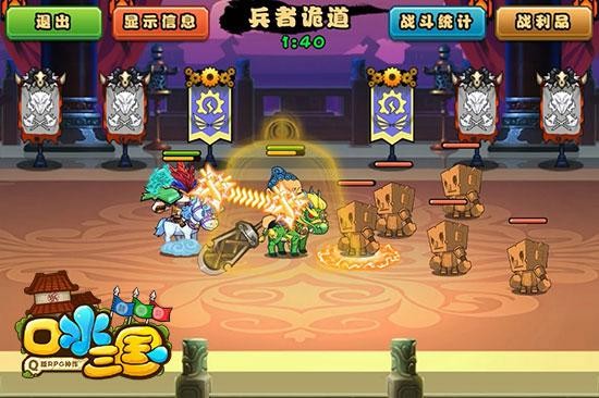 图片8:战斗示例