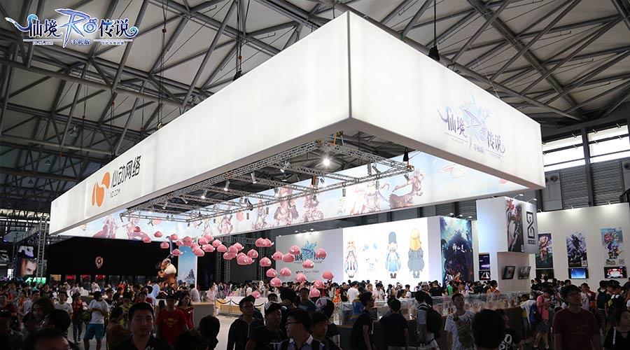 8.4-图片2:CJ心动网络展台