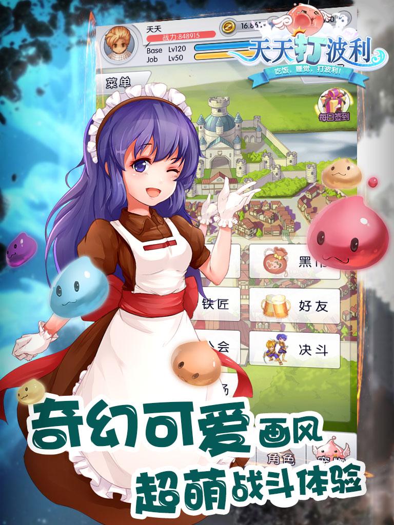 奇幻可爱画风768-1024