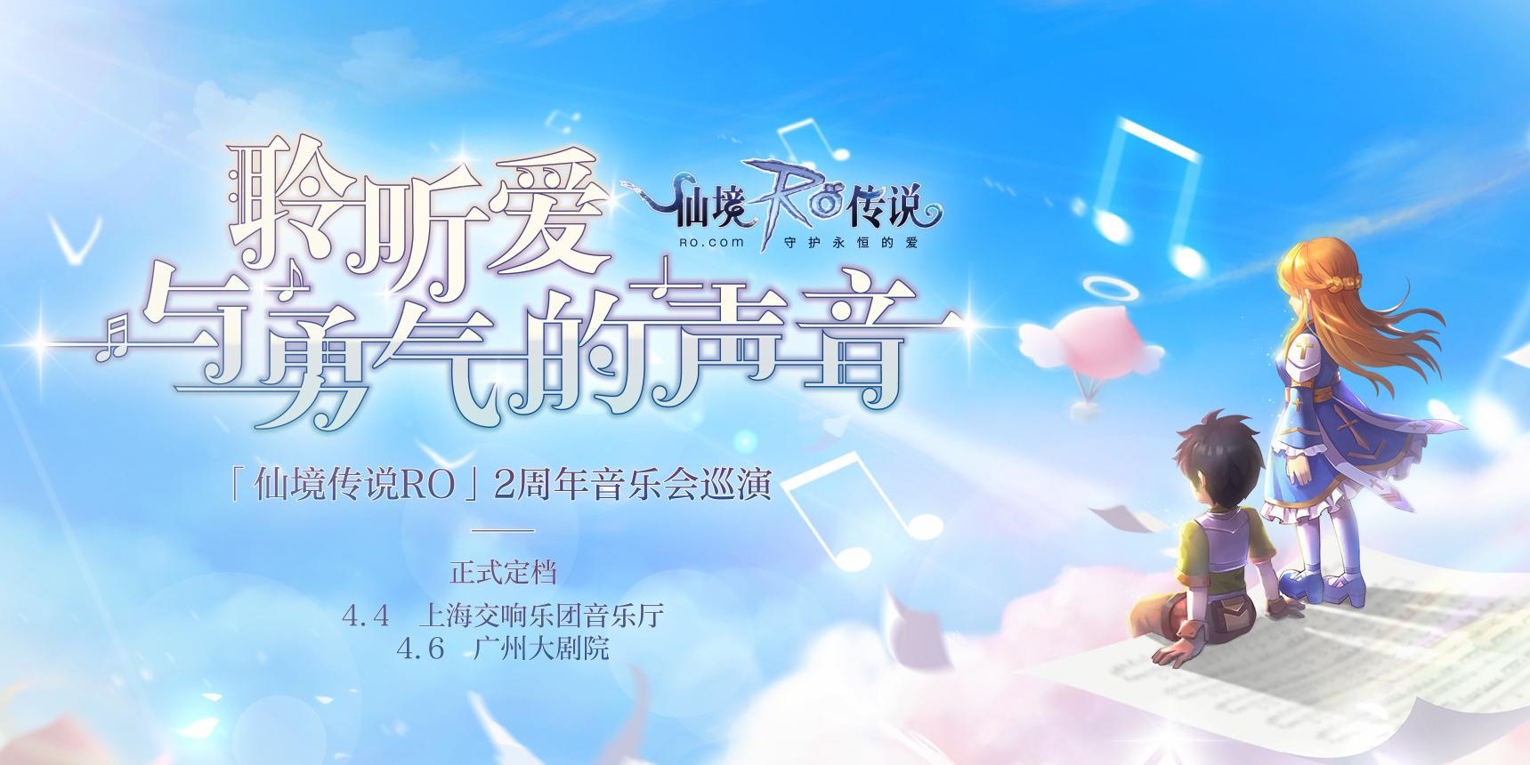 【酒馆告示】2周年音乐会巡演正式定档!