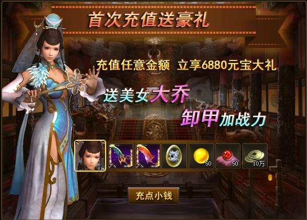 QQ图片20140513154256