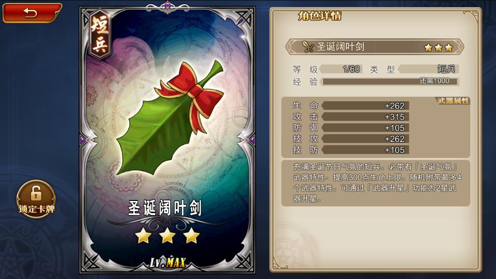QQ图片20161221172645