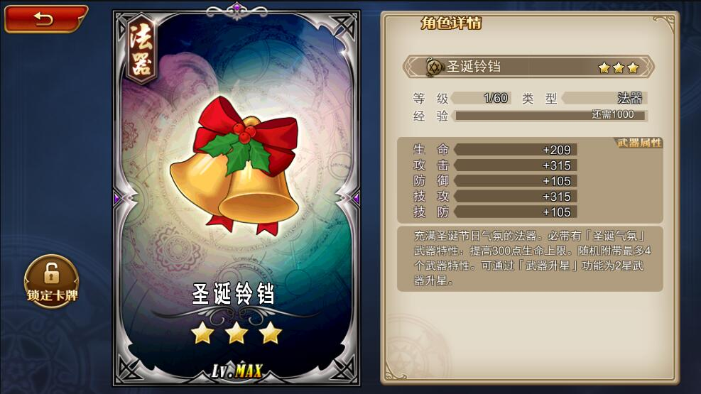 QQ图片20161221172654