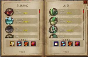 QQ截图20150209135355