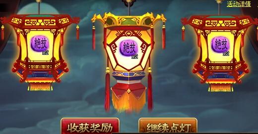 初春嘉年华,新季节新梦想!