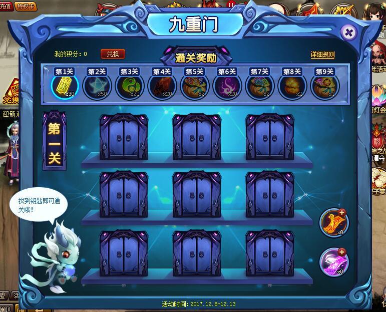最强阵容挑战赛相关活动上线!