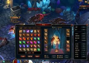 套装属性去掉后,面板攻击按你说的加了1500的宝石(1)