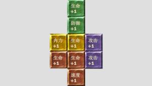 仙侠道命锁13