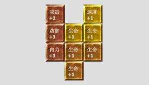 仙侠道命锁12