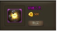 仙侠道斩魄之灵 1
